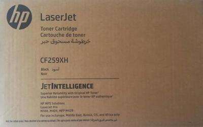 Toner HP CF259XC nebo CF259XH / 59X originální, černý, 10.000 str. !! - 2