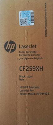 Toner HP CF259XH / 59X originální, černý, 10.000 str. !! - 3