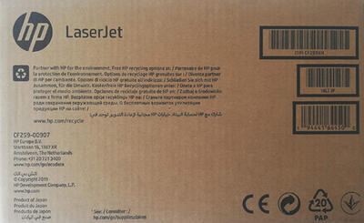 Toner HP CF259XC nebo CF259XH / 59X originální, černý, 10.000 str. !! - 4
